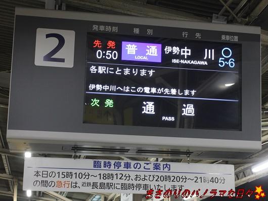 f:id:masanori2000GT:20180101010414j:plain