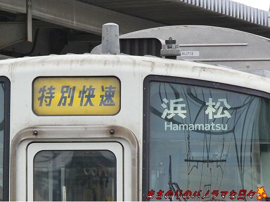 f:id:masanori2000GT:20180304081817j:plain