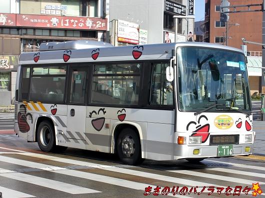 f:id:masanori2000GT:20181222112532j:plain