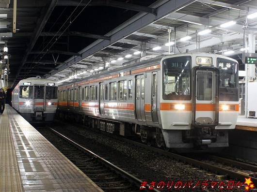 f:id:masanori2000GT:20181228063340j:plain