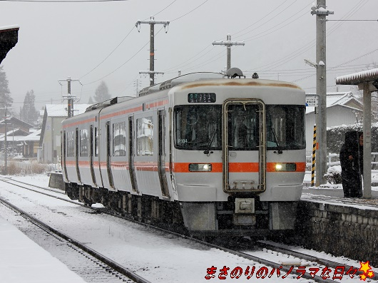 f:id:masanori2000GT:20181228102320j:plain