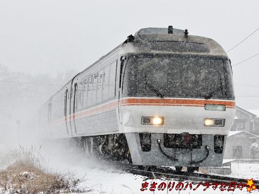 f:id:masanori2000GT:20181228120211j:plain