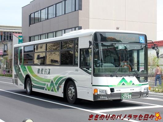 f:id:masanori2000GT:20190428102727j:plain