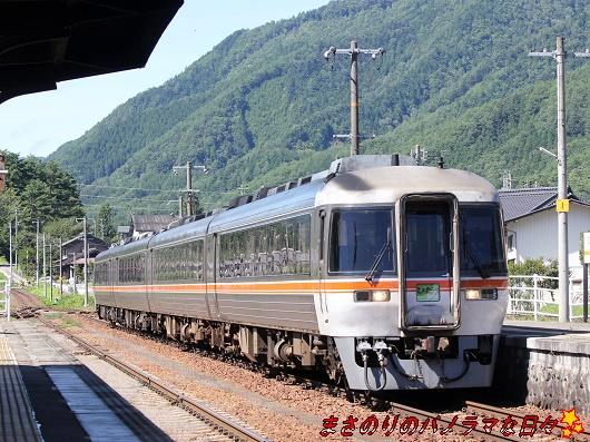 f:id:masanori2000GT:20190907103509j:plain