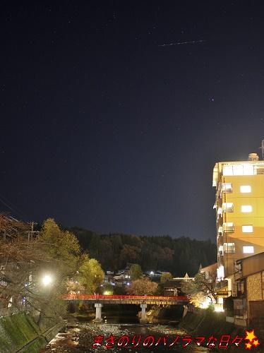f:id:masanori2000GT:20191130182507j:plain