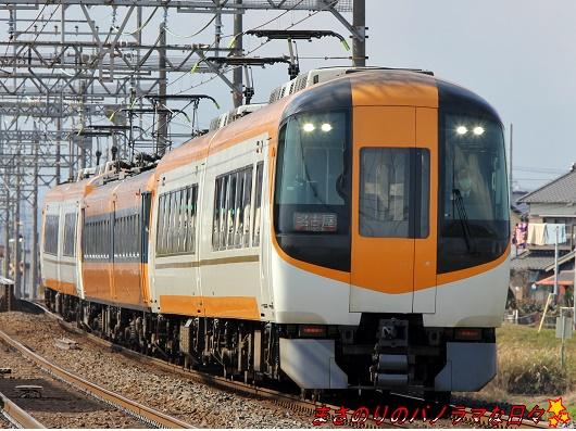 f:id:masanori2000GT:20200208123513j:plain
