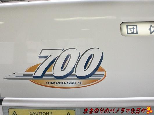 f:id:masanori2000GT:20200229110449j:plain