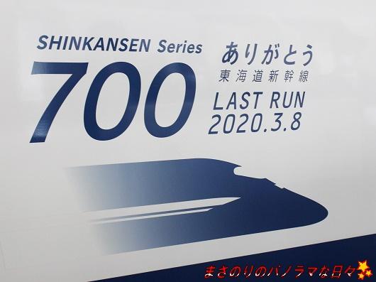 f:id:masanori2000GT:20200229110552j:plain