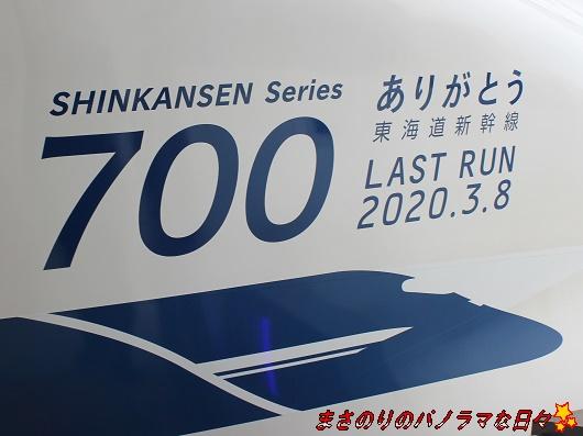 f:id:masanori2000GT:20200229110624j:plain