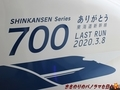 20200229110624
