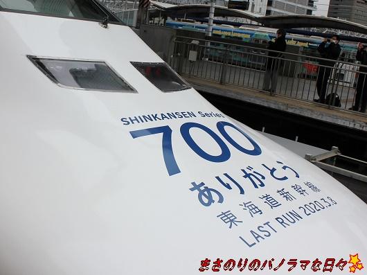 f:id:masanori2000GT:20200229110647j:plain