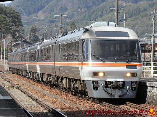 f:id:masanori2000GT:20200321103812j:plain
