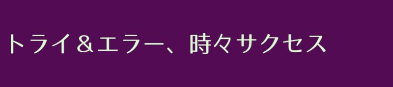 20160126220845