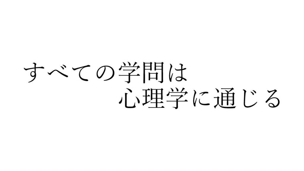f:id:masanori_ver2:20170528114910j:plain