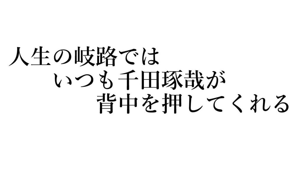 f:id:masanori_ver2:20170603143745j:plain