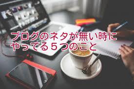 f:id:masansa:20170915233703j:plain