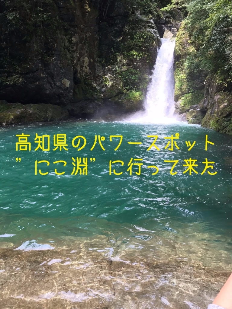 f:id:masansa:20171011215105j:plain
