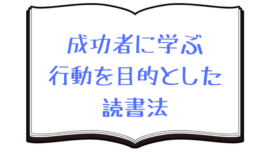 f:id:masansa:20180426171221p:plain