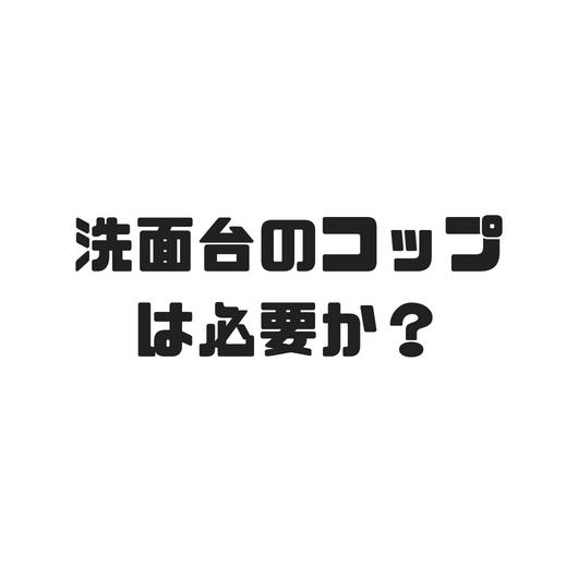 f:id:masansa:20180827061545p:plain
