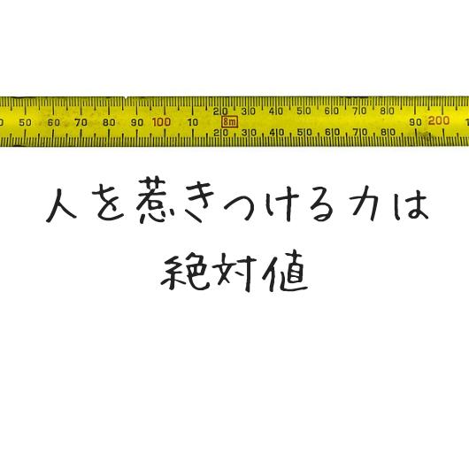 f:id:masansa:20181012063523p:plain