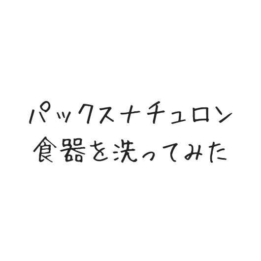 f:id:masansa:20181017055709p:plain