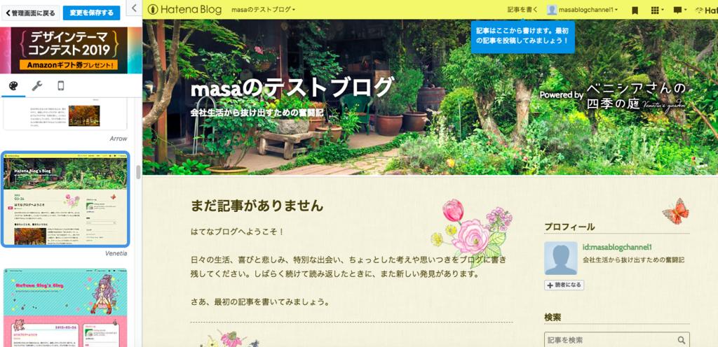 f:id:masansa:20190202083017p:plain