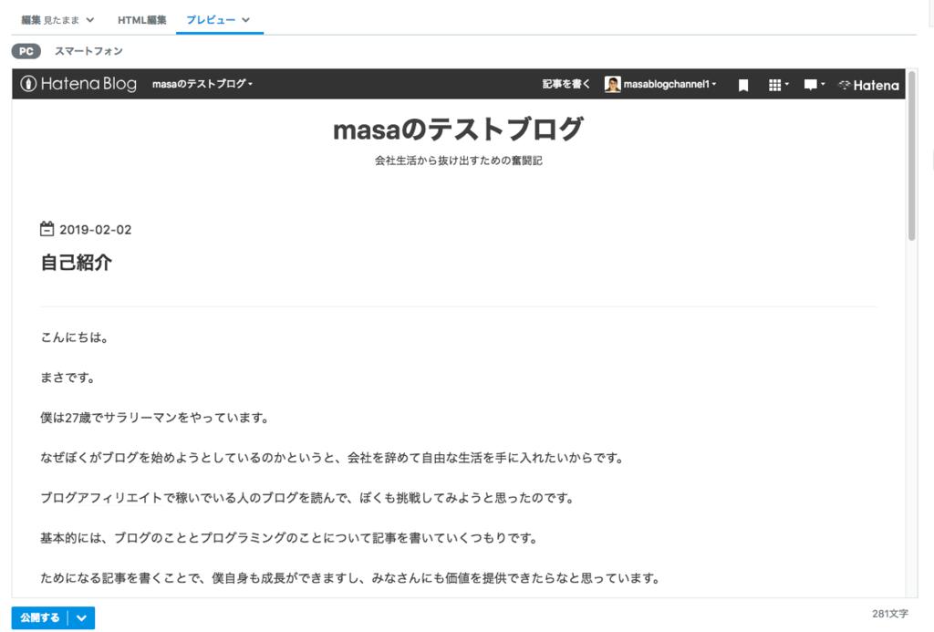 f:id:masansa:20190202164913p:plain