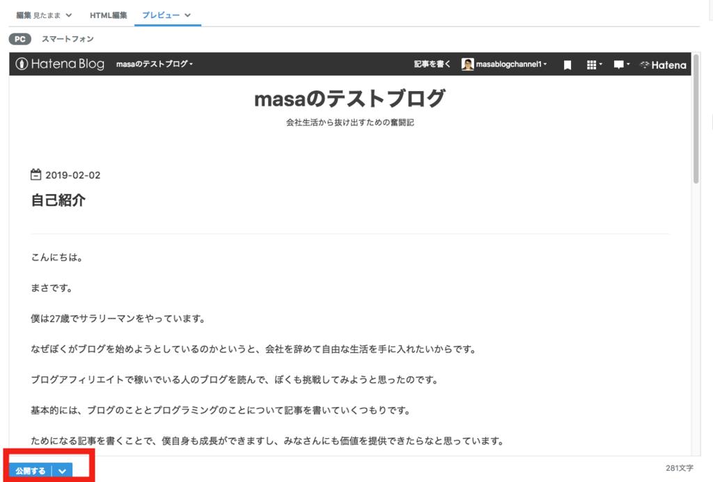 f:id:masansa:20190202165308p:plain