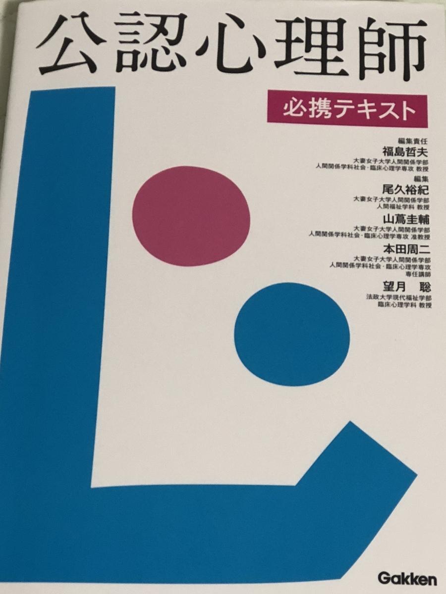 f:id:masao-note:20190409024222j:plain