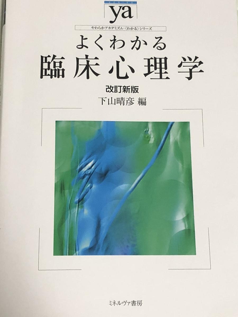 f:id:masao-note:20190409025548j:plain
