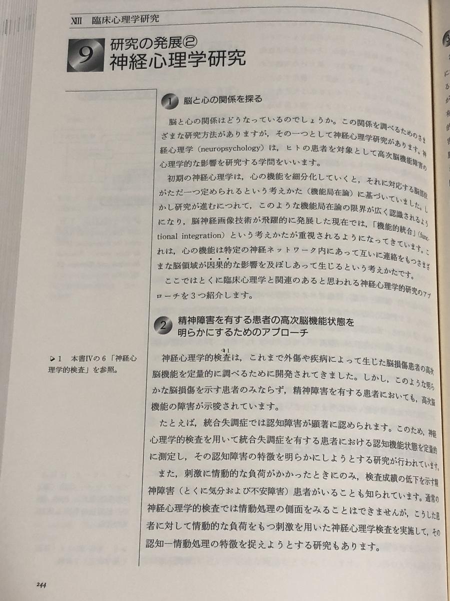 f:id:masao-note:20190409031051j:plain
