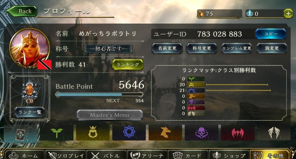 f:id:masao408:20160918121548j:plain