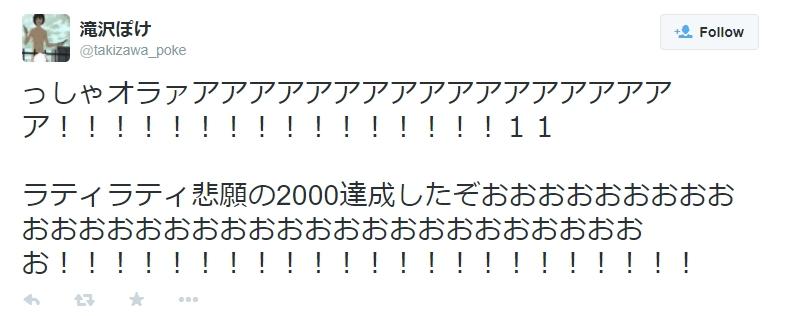 f:id:masao408:20170703230954j:plain