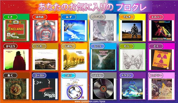 f:id:masao408:20170902114800j:plain