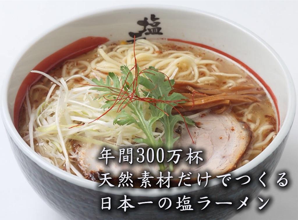 f:id:masao4224:20161005220002j:image