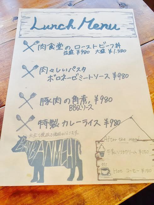 f:id:masao_kamakura:20170415175633j:plain