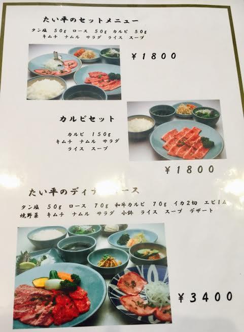 f:id:masao_kamakura:20170506135222j:plain