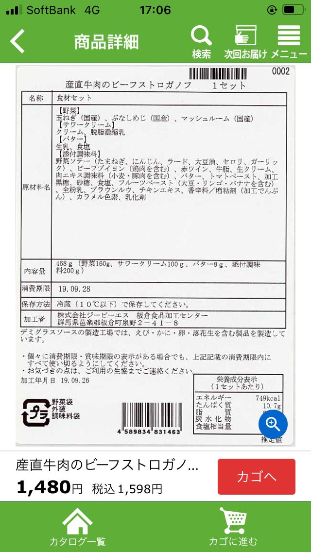 f:id:masaochannel:20200102172815p:plain