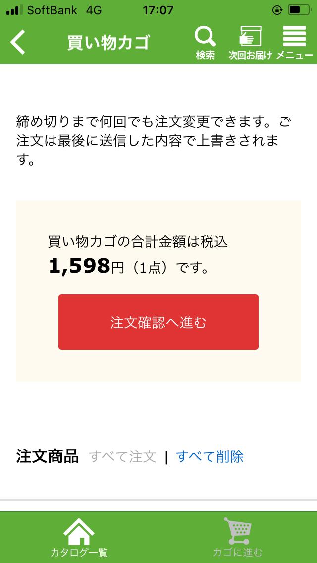 f:id:masaochannel:20200102173332p:plain