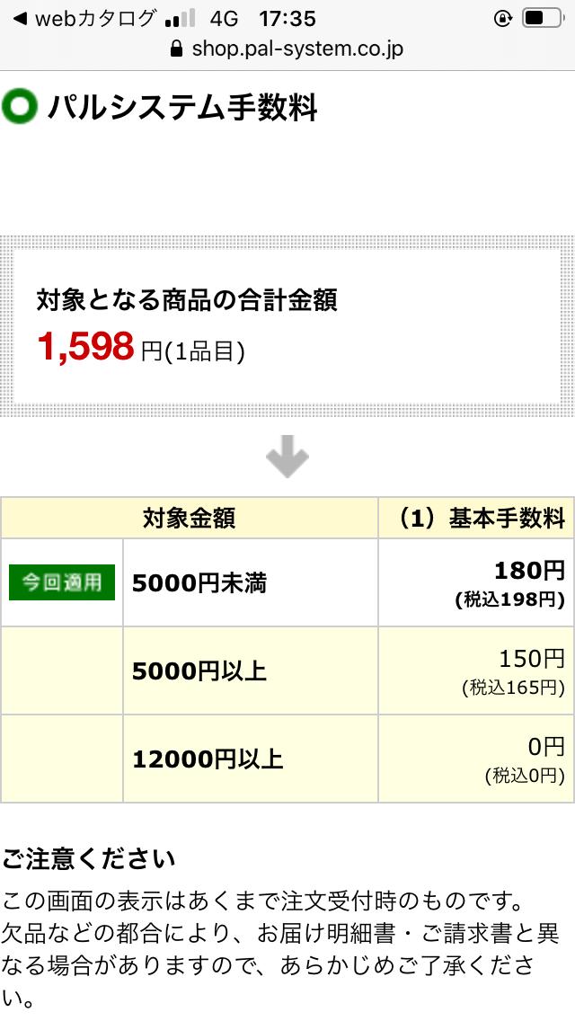 f:id:masaochannel:20200102173635p:plain