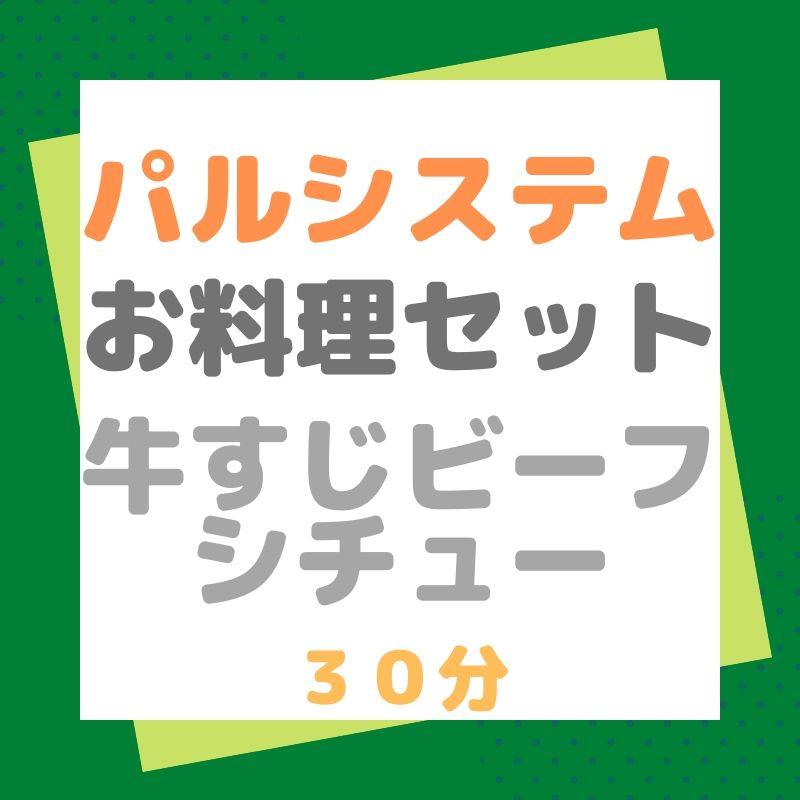 f:id:masaochannel:20200305100921j:plain