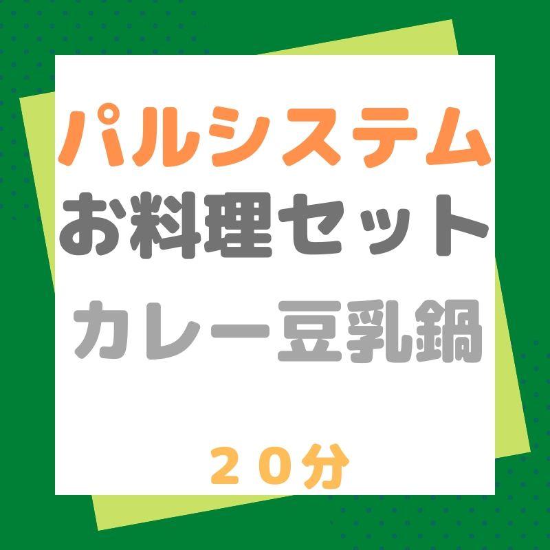 f:id:masaochannel:20200305100941j:plain