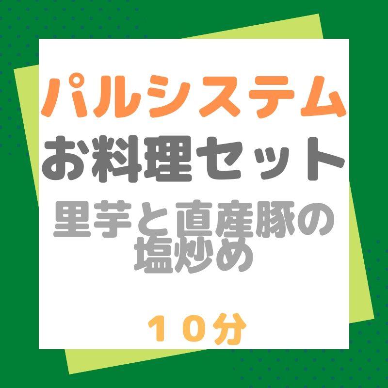 f:id:masaochannel:20200305100953j:plain