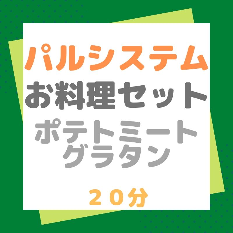 f:id:masaochannel:20200305101007j:plain