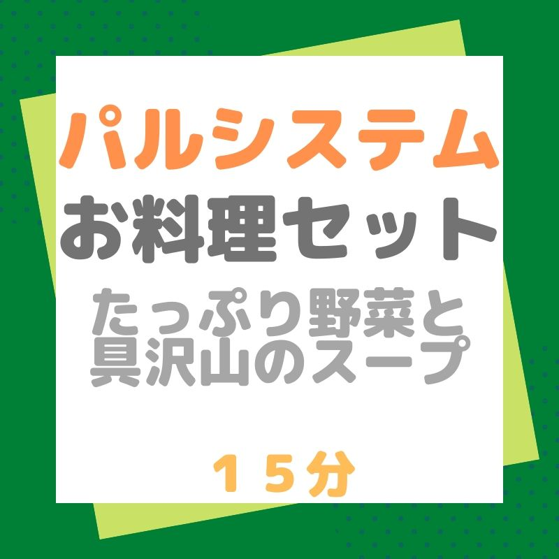 f:id:masaochannel:20200305101015j:plain