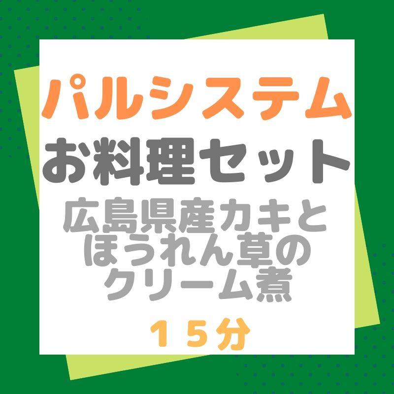 f:id:masaochannel:20200305101022j:plain