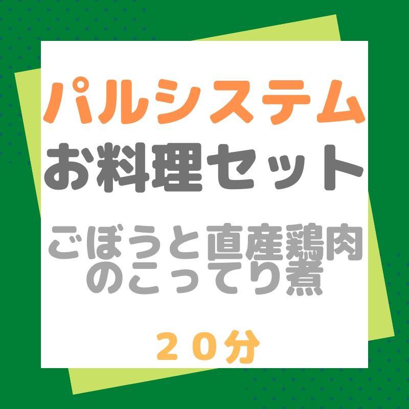 f:id:masaochannel:20200305101027j:plain