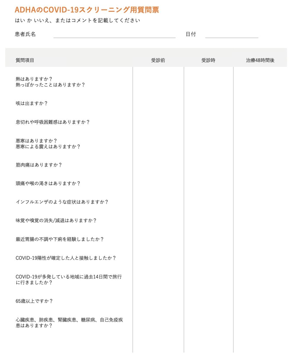 f:id:masaomikono:20200507095820p:plain