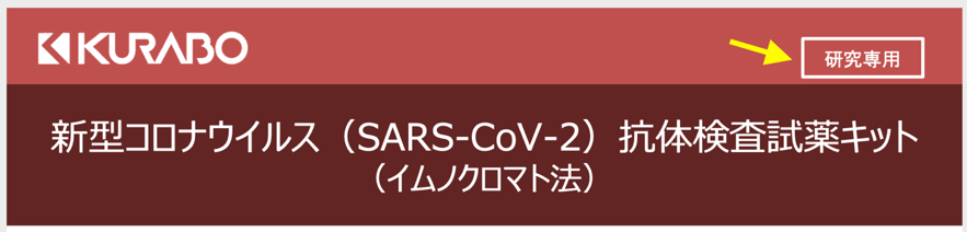 f:id:masaomikono:20200615153548p:plain