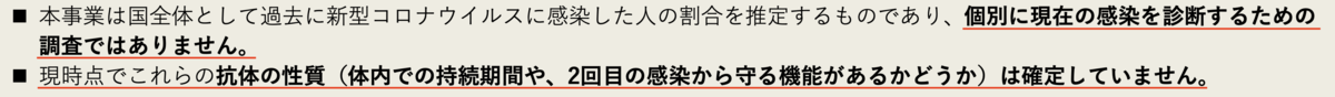 f:id:masaomikono:20200616180108p:plain